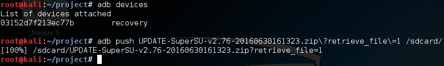 pushing-SuperSU-zip