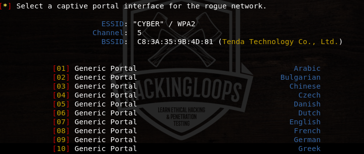 portal interface for rouge ap