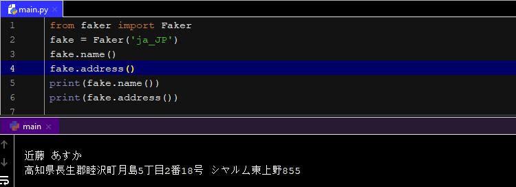 faker localization