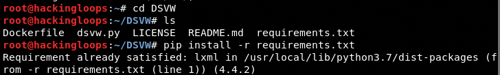 dsvw requirements installation