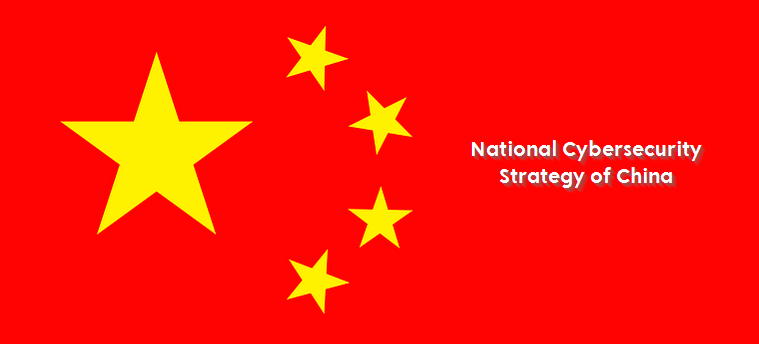 China cybersecurity strategy