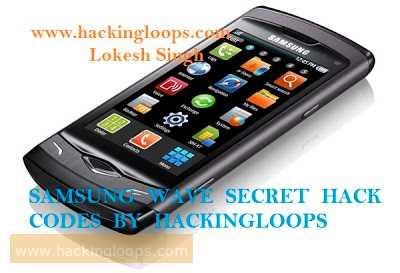 Samsung Wave Bada OS Secret hack Codes