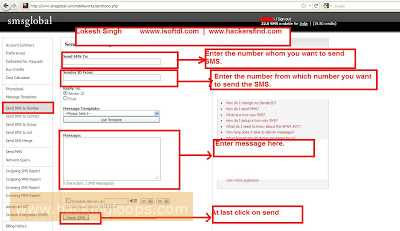 How to send Sms from friends mobile to any number
