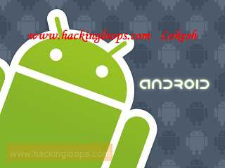Secret Hack Codes for Android Mobile Phones